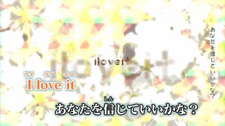 【ニコカラ】ラヴィット(キー+2)【off vocal】