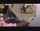 【My Little Pony Magic Princess #041】Pirates Mane 6