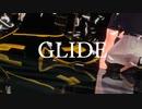 【アメコミMMD】GLIDE【マイティ・ソー】