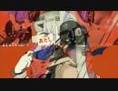 【はやとが弾いた】ヴァンパイア - DECO*27【ギターとベースで弾いてみた】