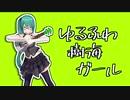 神楽すずのウクレレ樹海ガール【アイドル部mmd】