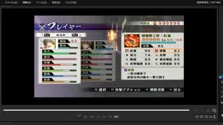 [プレイ動画] 戦国無双4-Ⅱの小谷城の戦いをはるかでプレイ