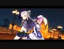 【ホロライブMMD】あくしおでおこちゃま戦争【紫咲シオン&湊あくあ】