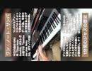 スマホ推奨「ワンノート・サンバ」 ボサノバ - 1分間で学ぶジャズの歴史