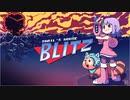 Snail's House - BLITZ