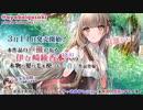 【2021/3/8放送】眠れる泡の音特集☆【ASMR】