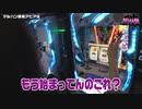 妖分人間 第22話(2/4)