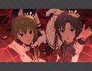 【ミリシタMV】アナザー2衣装 昴・真 アライアンス・スターダスト