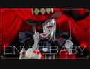 【三作目】エンヴィーベイビー(cover:rona)【歌ってみた】
