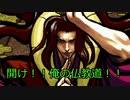 【クトゥルフ神話TRPG】本能寺の変 カオスオブインフェルノ 第二陣 part1【ゆっくりTRPG】