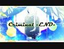 Criminal -END- / 夜崎ゆい feat.初音ミク