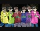 《合松》六つ子+αβでイxンxビxジxブxル《手描きおそ松さん》