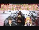 【にじARK】捕らえたマンモスで蛮族同盟を結成する鷹宮リオンと舞元啓介【にじさんじ切り抜き】