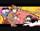 【手描き松】ツートップでス/ペ/ク/タ/ク/ル/チ/ュ/ー/ン【長兄松】
