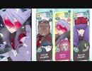 【初見】ポケモンマスターズEXをメイっぱい実況! Part48