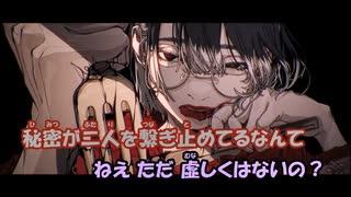 【ニコカラ】イート《jon》(On Vocal)feat.Ado