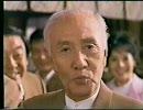 【ニコニコ動画】ナショナル 水戸黄門様御一行 (1992)を解析してみた