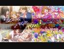 【ミリシタ】SONG FOR YOU! 楽曲SSR Collection 2021.03【ソロMV】