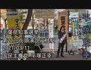 千葉知事選八柱駅選挙演説 第21回
