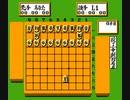 【TAS】FC森田将棋_「裸玉」で挑んでみた。家庭用ゲーム機史上初勝利!?
