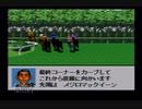【実況】ダビスタ96【失言3/5】