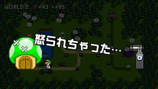 【ガルナ/オワタP】改造マリオをつくろう!2【stage:94】