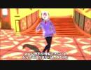 【オリジナル曲の全MV化計画No.49】当たり前のことじゃないんだ feat. MEGPOID