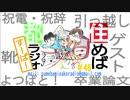 住めば都ラジオすーぱー#48【ゲスト:ゼノ】