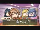 動画で振り返るときドルダイアリー 2021/03/08~03/12