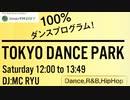 Dj TIGU【JAMOSA,BIG-O/AQUARIUS/Luther Vandross/Breakwater】TOKYO Dance Park. Inter FM897, 2021 2.27