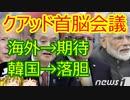 ゆっくり雑談 335回目(2021/3/14)