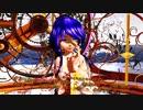 MMD【magnet】Tda式 重音テト 紫音美菜 kimono style【Ray】【N3】
