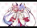 【鳴花ヒメ・ミコト】ハニカミ! ファーストバイト【VOCALOIDカバー】