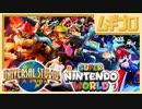 【ユニバーサル・スタジオ・ジャパン|USJ】SUPER NINTENDO WORLD™|スーパーニンテンドーワールド 公式HP【反応】