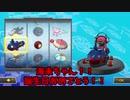 海未ちゃんの誕生日にラブアローシュート無双したい!! ~キャラ&作品リスペクトマリオカート8DXゆっくり実況 Part2 ~
