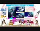 WIXOSS 配信番組 ディーヴァーズTV 2021年03月13日放送