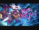 【オトギフロンティア】狂戦士桜vs処女宮のヴァルゴ(2021年3月度深層)【プレイ動画】