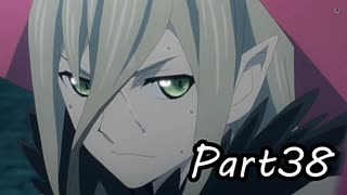 巨乳好きのTALES OF BERSERIA実況!  part38