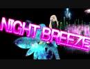 【闇音レンリ】  NIGHT BREEZE  【オリジナル曲】