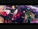 【鬼滅のMMD】響喜乱舞 /Kyoukiranbu(cover)【冨岡義勇/竈門炭治郎/禰豆子/煉獄杏寿郎】