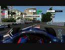 【TAS】Formula One 2006 キャリアモード Part07 モナコGP