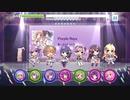 [リステップ] Purple Rays(EX) AP(97%)