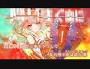 【ニコカラHD】HINOTORI【Takanashi Kiara/ホロライブEN1期生】【MIDI版(ガイドメロディ付)】