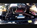 6気筒 エンジン音&排気音集 part7