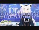 【白上フブキ】ウミユリ海底譚/n-buna ft. 初音ミク(cover)【2021/03/15】
