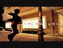 【MMD風】ツギハギスタッカート 踊ってみた【THE・ダラク】