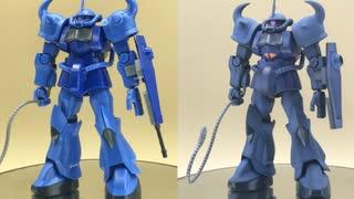 【ガンプラレビュー】HGUC 1/144 MS-07B グフ:塗装完成版