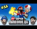 [Hobo Bros]NewスーパーマリオブラザーズWiiを実況プレイ PART 16