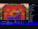 【Switch版】シレン5+を遊ぶ フォーチュンタワーその2