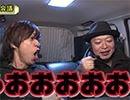 嵐・梅屋のスロッターズ☆ジャーニー #559